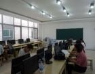 新塘那里有专业的初级会计培训班