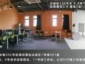 上海市区摄影棚低价租赁
