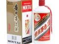 北京体育馆路回收名酒,体育馆路回收茅台酒五粮液国窖酒
