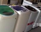 二手全自动洗衣机出售 送货上门安装免费保修