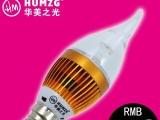 华美之光E14螺口3W蜡烛水晶吊灯超亮节能光源特价LED拉尾灯泡