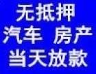 北京哪里可以办个人贷款呢