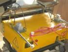 红太阳粉墙机操作全自动化,操作简单