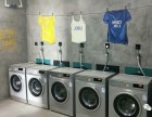 招商加盟 创业合作 智慧校园 共享洗衣 物联网 柠檬洗衣