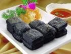 臭豆腐加盟电话是多少 加盟臭豆腐有哪些流程