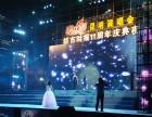 云南尚基文化演出赛事庆典专业设备物料