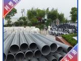 供应DE32*3.6mm 灰色PVC硬管,耐压25公斤高压塑料管
