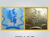深圳布吉坂田,龙华做烫金版,腐蚀模,电压版,铜模,树脂模