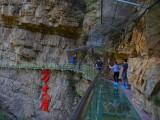 平谷大峽谷兩日游 兩日游電話 兩日游多少錢