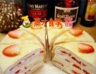 【西式蛋糕千层蛋糕】加盟 长沙学西式蛋糕培训班