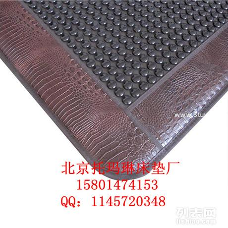 给力供应托玛琳保健床垫,电气石床垫厂家专业供应