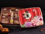 海南华美月饼总经销 华美月饼厂家 华美月饼券