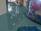 德艺斯环氧地坪漆,塑胶跑道地坪,水泥密封固化地坪