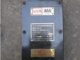 鹤壁德政ZP 127矿用自动洒水降尘装置(触控 光控)