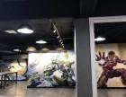 餐厅墙绘 墙面装饰 3D涂鸦 手绘涂鸦 墙绘设计