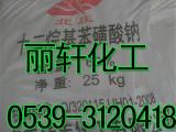 十二烷基苯磺酸钠品质高