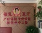 妇产科医生首席金牌催乳师一次成功并催乳培训