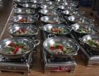 珠海**的企业年会中式围桌宴外送上门服务商