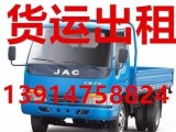 南京好运搬家小型个人白领公司搬家快速