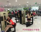厦门专业减脂塑性的健身房,葆姿女子健身会所