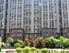 橘子水晶利达御景华庭 全新高层16楼 利达高端自营