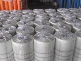 辰诺丝网供应优质玻纤网格布 保温网格布