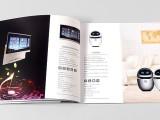 上海印刷名片宣傳畫冊彩頁折頁海報手提袋信封不干膠聯單封套