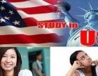 美国留学最新的四点趋势,你都知道了吗