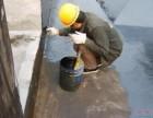 供应珠海水池防水补漏 珠海幕墙清洁清洗补漏防漏 珠海防水补漏