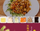 公司集体订餐 食堂餐品供应 会务餐 免炒菜 无油烟 无添加