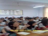 临沂中和会计学校又新增成人英语培训,欢迎免费试听