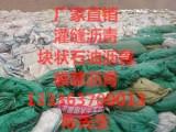 苏州厂家代理袋装沥青服务超百家