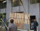 广州番禺化龙大众专业搬迁厂房吊装机械
