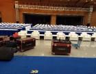 专业租赁,一手资源,新桌椅,沙发,道旗,桁架,舞台等