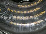 厂家现货夹布输水胶管 高压夹布输水胶管优