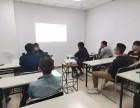 IT培训 前端开发 JAVA等 多种热门课程