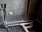 历下区管道改装-PPR/PVC水管-铁管改塑料管