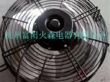 供应YYF冷风机用电容运转异步电动机220V