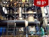 杭州中环PP旋流板塔,一直被模仿,从未被超越!