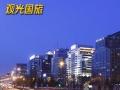 蚌埠-北京纯玩5天4晚游天安门 八达岭长城 故宫跟团游