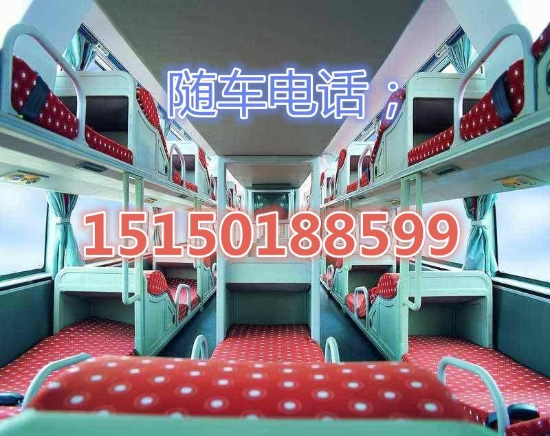常熟到太原的直达汽车/发车时刻表15150188599
