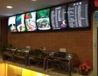 制作餐饮 快餐 小吃店菜单灯箱/点餐灯箱 品质可靠 价格实惠