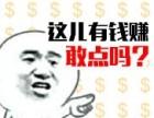 广州美熊妈母婴健康管理咨询有限公司