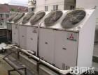 武汉高价回收二手家用空调中央空调