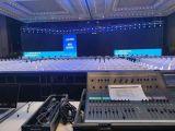 北京桁架制作 舞臺搭建 燈光音響