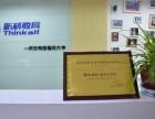 苏州园区跨塘JAVA 网页前端 UI等IT培训推荐就业
