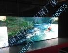 淄博LED全彩显示屏聚彩屏生产厂家直销办事处
