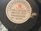 上海北铭现货供应宝钢淮钢Q345D/E圆钢