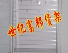 全网特价出售 铝合金精品货架 精品展柜 展示柜定做 精品设计