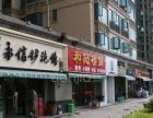 鑫苑大都汇永辉超市旁美食城门面房20万一套